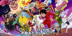 วันพีช One Piece ตอนที่ 794
