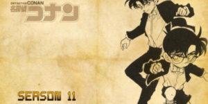 โคนัน ปี 11 ตอนที่ 530 นิยายรักตำรวจนครบาล ภาค 8 แหวนของซาโต้ (ตอนพิเศษ 1 ชั่วโมง)