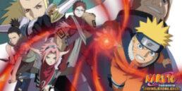 นารูโตะ Naruto นินจาจอมคาถา The Movie 2