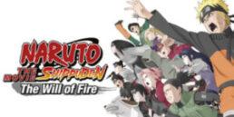 นารูโตะ Naruto Shippuden The Movie 3