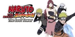 นารูโตะ Naruto Shippuden The Movie 4
