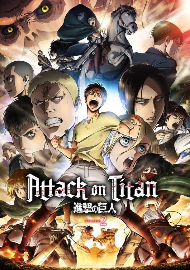 อนิเมะ Attack on Titan season 2 ผ่าพิภพไททัน ภาค 2