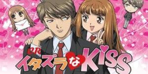 Itazura na Kiss แกล้งจุ๊บให้รู้ว่ารัก ตอนที่ 25 จบ ซับไทย