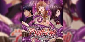 Gakuen Shinshoku: XX of the Dead Vol.2 ซับไทย
