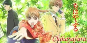 Chihayafuru จิฮายะ กลอนรักพิชิตใจเธอ ภาค1 ตอนที่ 23
