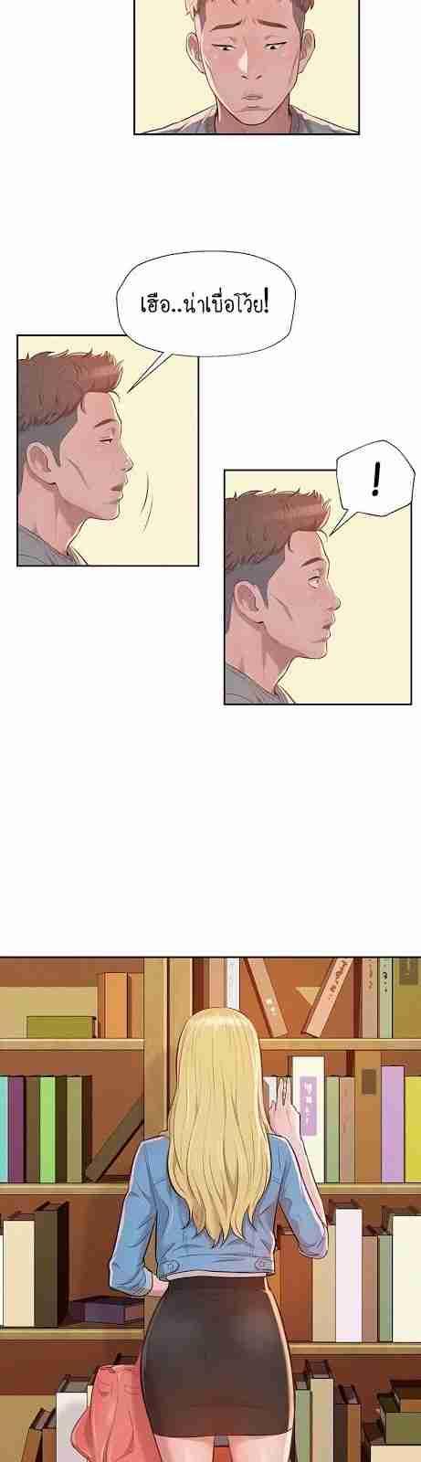 โดจิน Doujin รับน้องใหม่ของนายไก่อ่อน(8)13