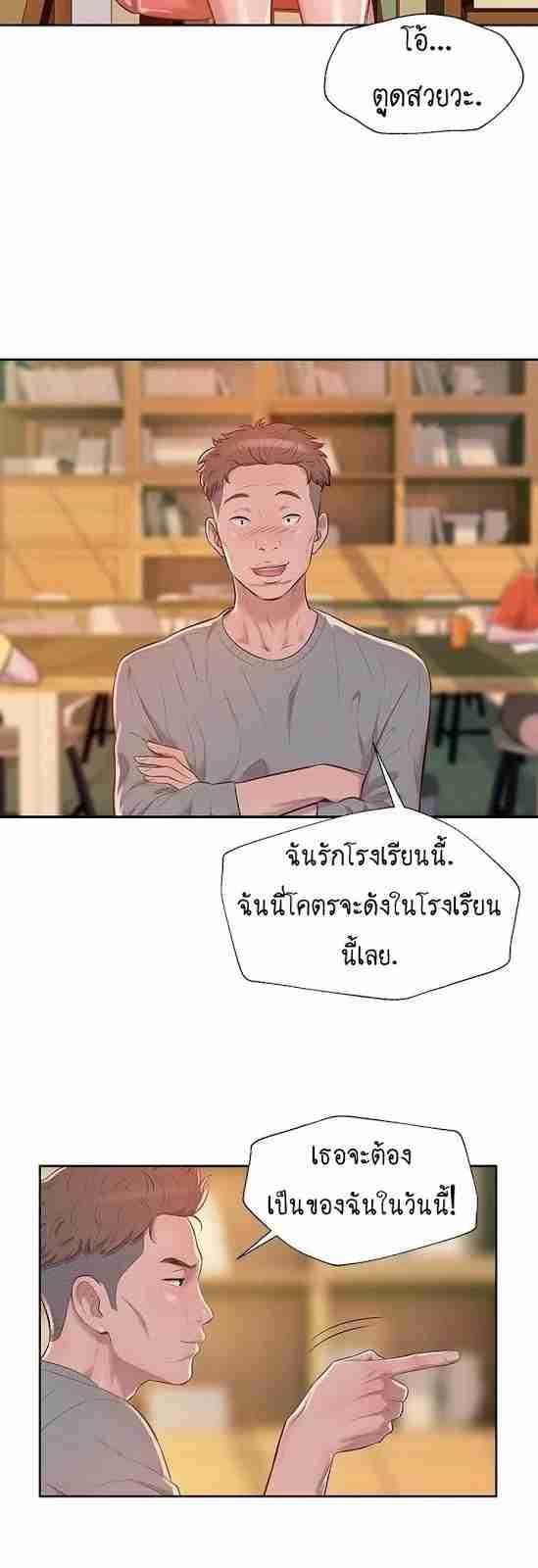 โดจิน Doujin รับน้องใหม่ของนายไก่อ่อน(8)14