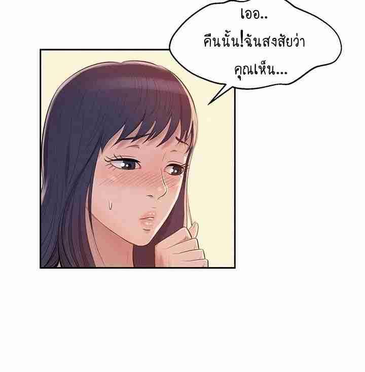 โดจิน Doujin รับน้องใหม่ของนายไก่อ่อน(8)6