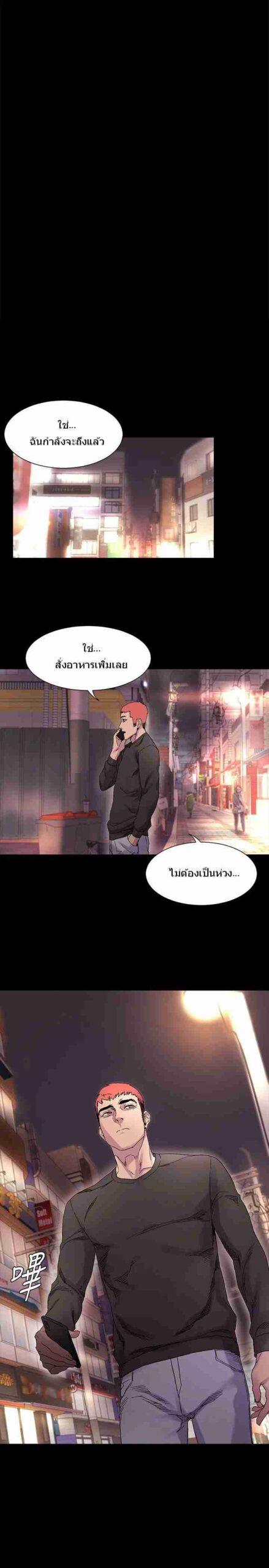 โดจิน Doujin ศึกสงครามกามราคะ