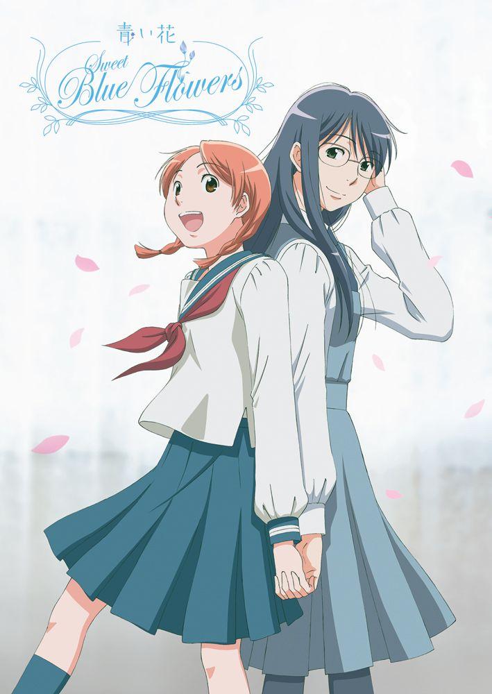 Aoi Hana (Sweet Blue Flower) ตอนที่ 1-11