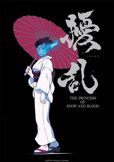 ดูอนิเมะออนไลน์ Anime The Princess of Snow and Blood ซับไทย พากย์ไทย